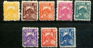 Tunesia SC# 165-74 Mosque & Ilive Tree MH #169 thin SCV $ 2.85