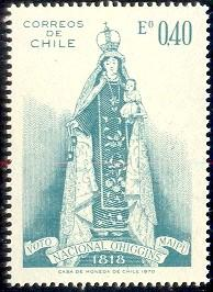 Virgin & Child, O'Higgins Natl Shrine Maipu Chile SC#393 MNH
