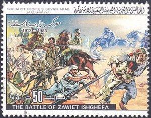 Libya # 1065a used ~ 50d Battle of Zawiet Ishghefa, left side
