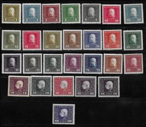 Austria M22-48 Franz Josef Military Stamps set MNH (z2) (BB)