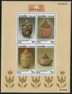 Thailand #1552a MNH Sheet - Bangkok '93 Expo - Jars