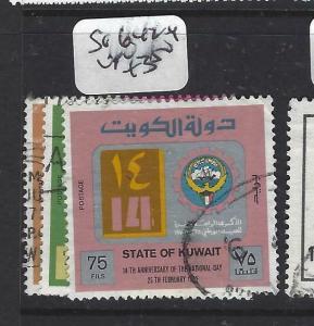 KUWAIT  (P0705B)  NATIONAL DAY SG  642-4   VFU
