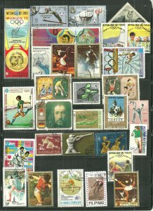 Olympics 30 Used Pictorial Mixture