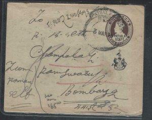 INDIA  PATIALA  (P0209B)  1936  KGV 1 1/2A PSE + 1/2A USED TO BOMBAY