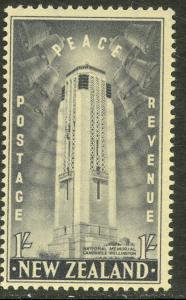 NEW ZEALAND 1946 1sh WW2 PEACE ISSUE Sc 257 MNH
