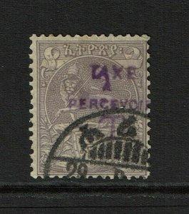 Ethiopia SC# J27, Used - S13495