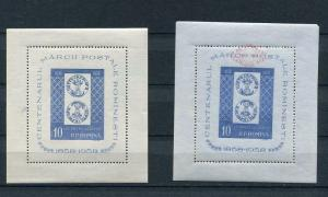 Romania 1958/9 2 Sheets  Mi Block 40,42 Sc C57+note MNH/MH CV € 280 ru1228s