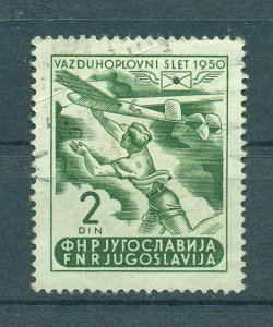 Yugoslavia  sc# 295 used cat value $3.25