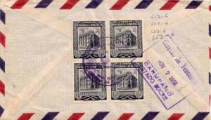 Venezuela, Airmail, Auxiliary Markings