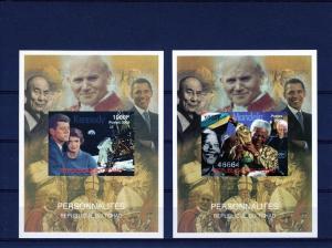 Chad 2008,Pope JP II,Mandela,Gandhi (4) Deluxe s/s Imperf.