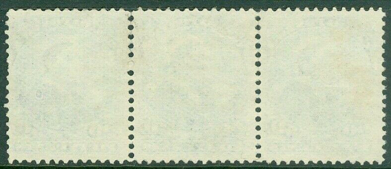 EDW1949SELL : CANADA 1893 Scott #47 Very Fine Used. Beautiful & Sound Strip of 3