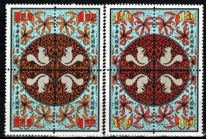 China #1750-1  MNH CV $25.00 (X7067)