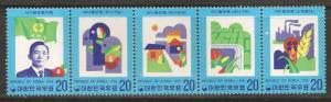Korea SC 1028-32a Mint, Never Hinged