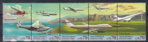 United Nations Geneva #307-11  MNH  CV $5.00 (Z1573)