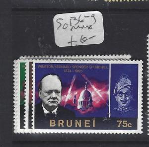 BRUNEI  (P0112B)  CHURCHILL  SG 136-9   MNH