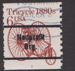 US #2126a Tricycle Used PNC Single plate #2