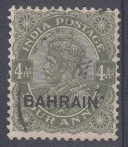 Bahrain Scott 9  Used VF (Catalog Value $62.50)