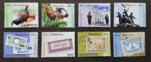 Malaysia Indonesia Joint Issue 2011 Flag Banknotes Chicken Tourism (stamp) MNH