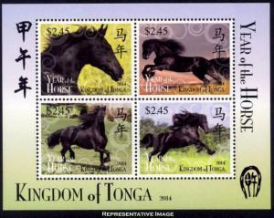 Tonga Scott 1245 Mint never hinged.