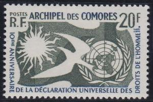 Comoro Islands 44 MNH (1958)