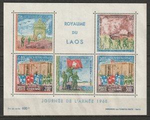 Laos 1968 Sc C53a air post souvenir sheet MNH**