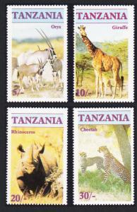 Tanzania Oryx Giraffe Rhinoceros Cheetah 4v SG#479-482 SC#319-322