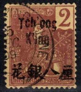 France Tchongking #18  F-VF Used CV $8.50 (X2511)