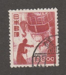 1949 Used Japan Scott Catalog Number 435