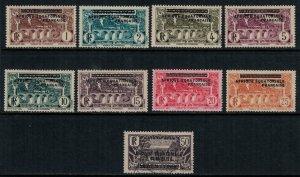 French Equatorial Africa #11-8,20*/u (#18 no gum)  CV $15.20