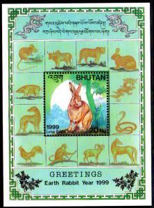 BHUTAN 1198 S/S MNH SCV $2.25 BIN $1.50 RABBIT