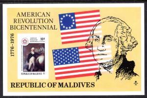Maldive Islands 630 George Washington Imperf Souvenir Sheet MNH VF