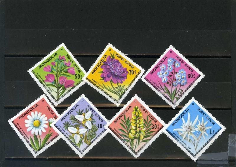 MONGOLIA 1979 Sc#1055-1061 FLORA FLOWERS SET OF 7 STAMPS MNH