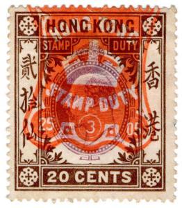 (I.B) Hong Kong Revenue : Stamp Duty 20c