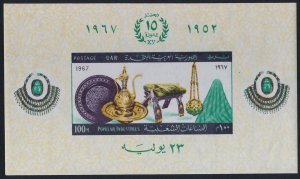 Egypt 722 MNH National Products, Crafts
