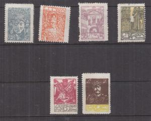 CENTRAL LITHUANIA, 1920 Pictorial set of 7, perf., lhm.