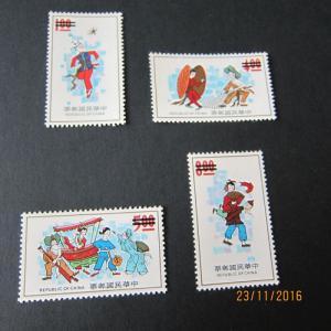 Taiwan Stamp SPECIMEN Sc 1822-1825 Chineae Folk;ore MNH