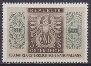 Austria #762 MNH VF  (ST958)