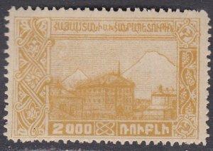 Armenia Sc #288 MNH