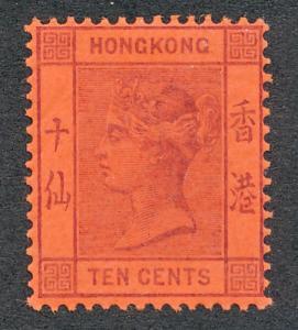 HONG KONG 44 MINT LH, 10c VIOLET RED VICTORIA, WMK CA