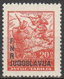 Yugoslavia #282  MNH VF  (V3752)