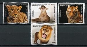 Togo 2017 MNH Wild Animals of World Lions Tigers Jaguars 4v Set Big Cats Stamps
