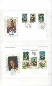 Aitutaki Cook Islands FDC International Year of the Child 1979 Official Cachet