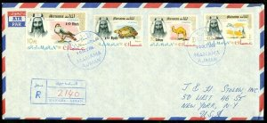 EDW1949SELL : AJMAN Nice usage of Scarce Ovpts on 1966 Reg AirMail letter to USA