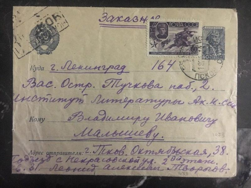 1948 Pskov RUSSIA USSR Postal Stationery Registered Uprated Cover To St Petesbur