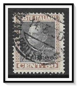 Eritrea #108 Victor Emmanuel Used