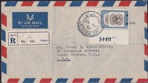 Register label - Jordan Jerusalem Old City cover 1952 to USA - A. KAWAR