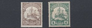 GERMAN EAST AFRICA  1905 - 20  S G 34 + 35   VALUES TO 4H     MH