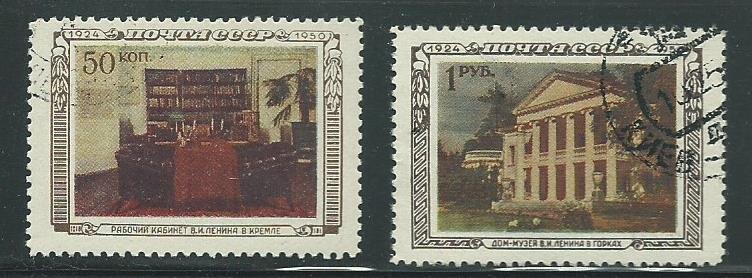 1950 Russia Scott Catalog Numbers 1436-1437 Used