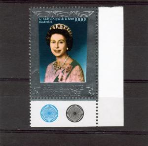 Togo 1977  Silver Jubilee Queen Elizabeth II Sc#947A MNH VF