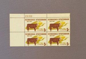 1328, Nebraska Statehood, PB UL, Mint OGNH, CV $2.00
